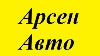 заміна мастил Франківськ купити якісні автозапчастини  ціни недорого(, 2015-08-07T13:27:42.000Z)