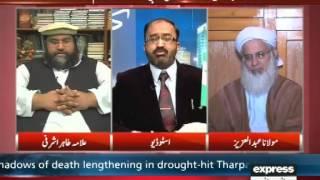 ExpressNews: Pakistan TV Host UMAR RIAZ ABBASI hate speech against Ahmadiyya Muslims