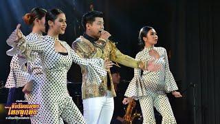 ณฐนน แจ่มเงิน - ม.นเรศวร - การประกวดขับร้องเพลงไทยลูกทุ่งฯ ครั้งที่ 21