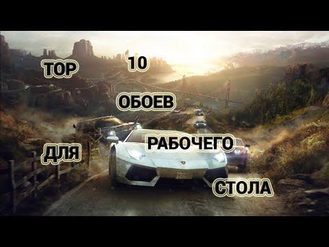 GandexRU обои и картинки на рабочий стол Скачать