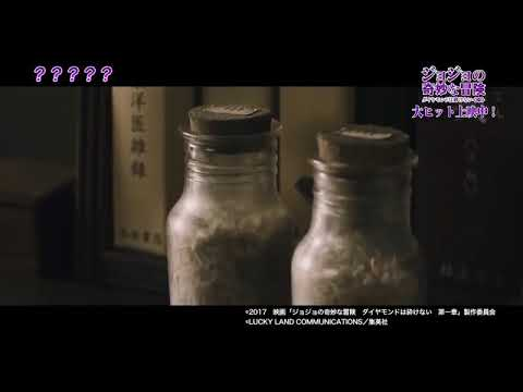 Kira Yoshikage's Apartment Scene // JOJO'S BIZARRE ADVENTURE Live Action Movie (With Kira's theme)
