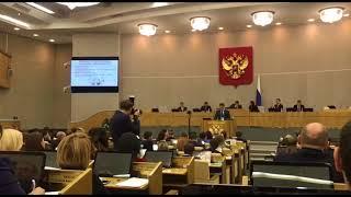 Саратовская делегация приняла участие в молодежном форуме ГД РФ