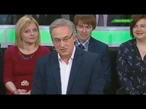 норкин - Отзыв о Место встречи на НТВ - Сайт отзывов России