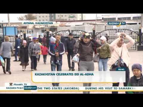 Kazakhstan celebrates Eid Al-Adha - Kazakh TV