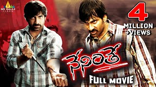 Neninthe Telugu Full Movie | Ravi Teja, Siya | Sri Balaji Video