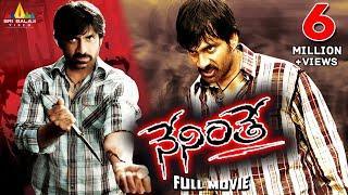 Neninthe Telugu Full Movie | Ravi Teja, Siya, Puri Jagannadh | Sri Balaji Video
