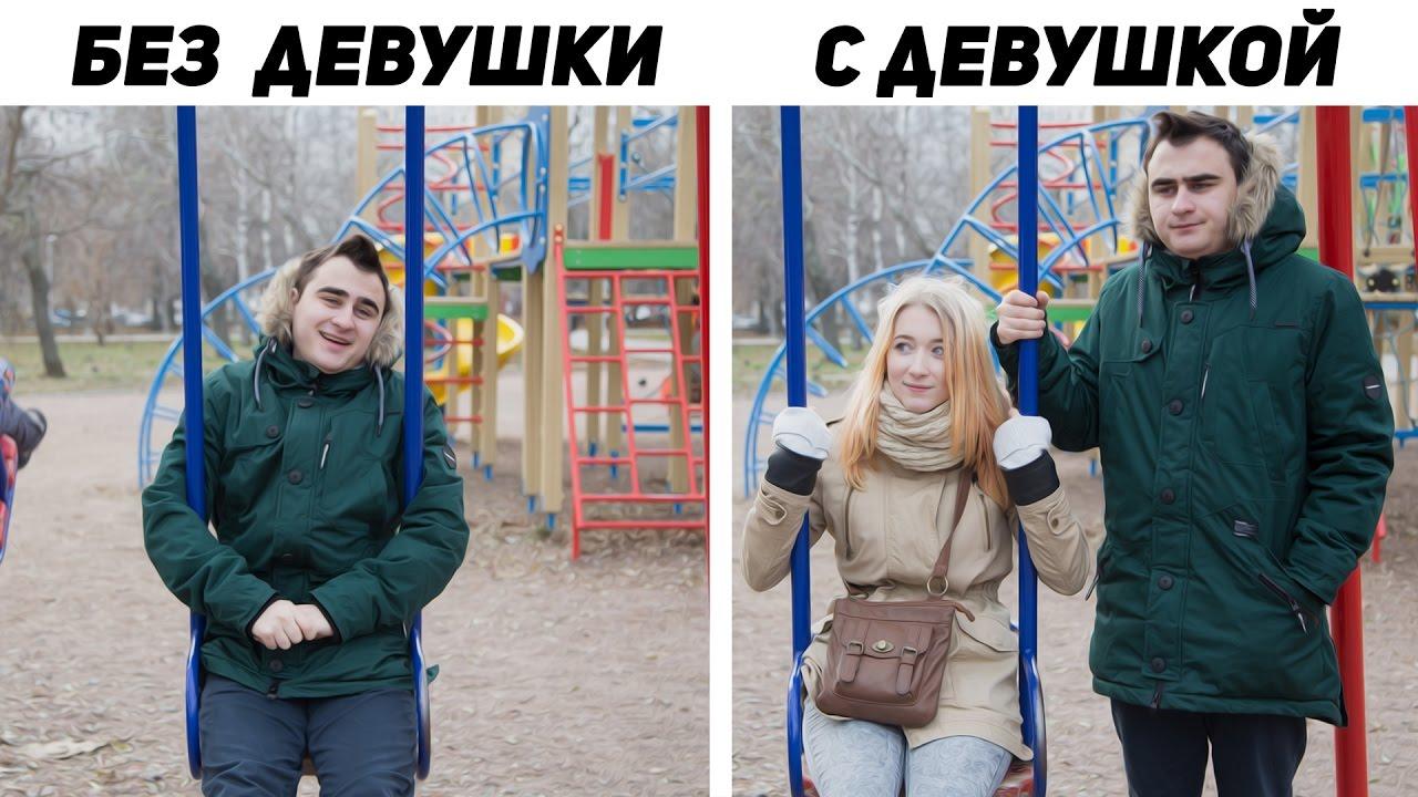 Девушки на фото и в жизни — photo 14