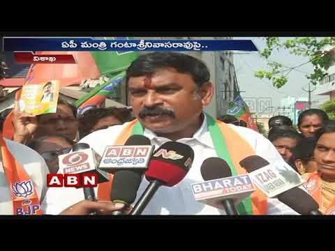 BJP Vishnu Kumar Raju election campaign in Vizag Slams Ganta Srinivasa Rao | ABN Telugu