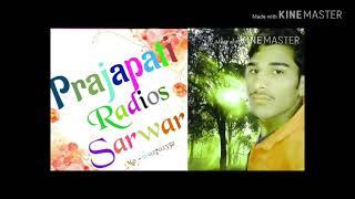 Kadi Aao Ni Rasila Mhare Desh Kinjal Dave 2019 new song