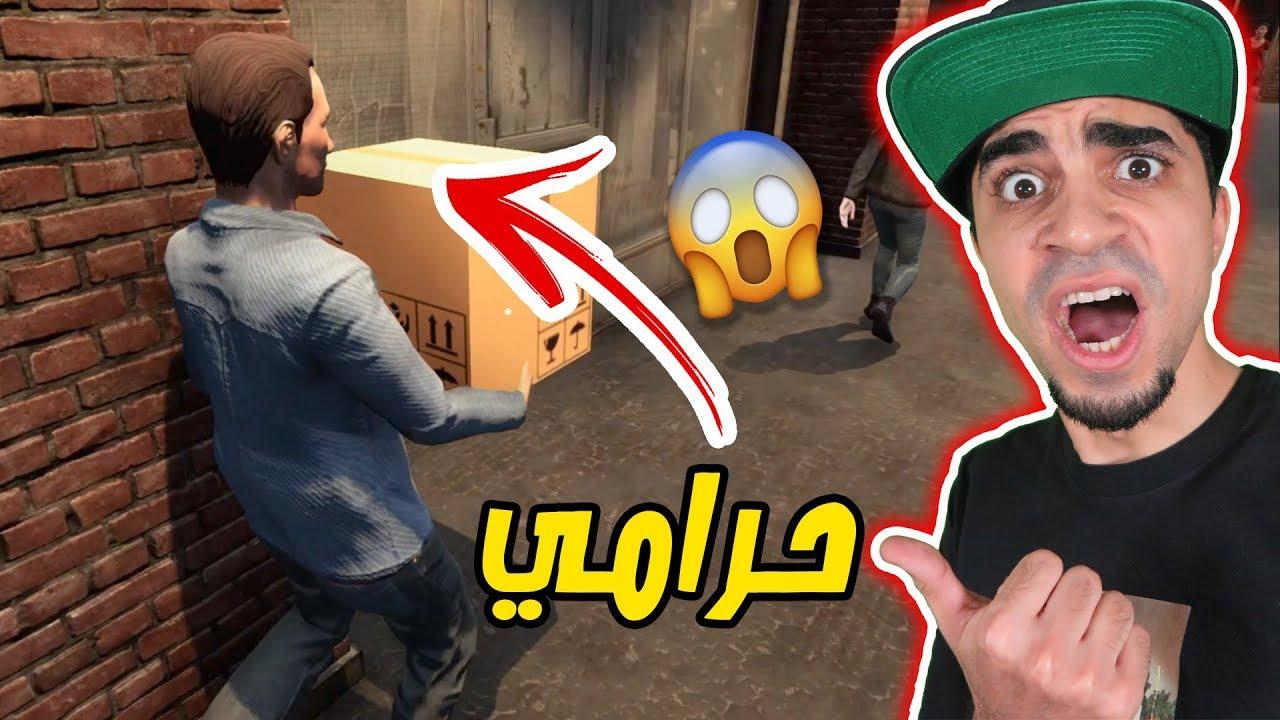 محاكي متجر الألعاب #4 : مسكت اول حرامي سرقني Gamer Shop Simulator !! ??