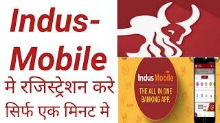 How To Register IndusMobile App | Indusind bank mobile app login |indus mobile registration