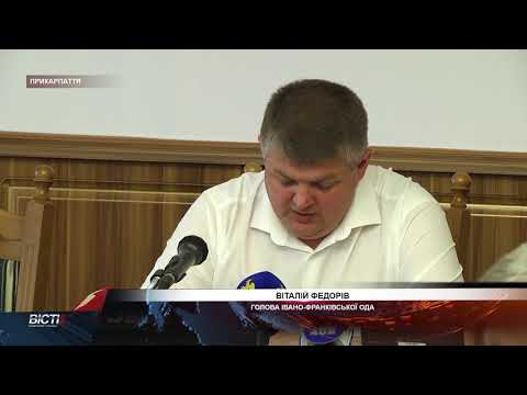 Реформа децентралізації та бюджет 2020 питання на щотижневій нараді в голови Івано-Франківської ОДА