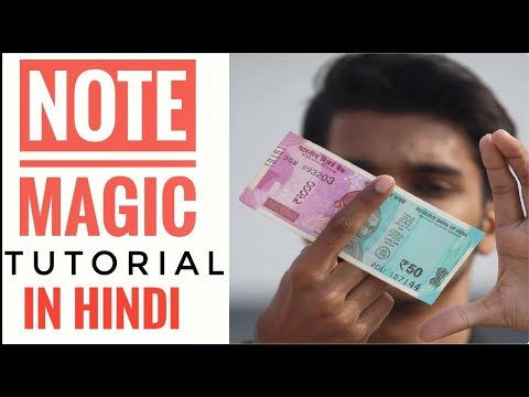 Note Magic Trick in Hindi - Tutorial