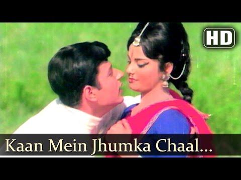 Kaan Mein Jhumka Chaal Mein (HD)| Sawan Bhadon Songs | Navin Nischol | Rekha | Mohd |Filmigaane