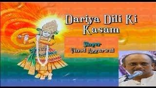 Tujhko Dariya Dili Ki Kasam By Vinod Aggarwal [Full Song] I Dariya Dili Ki Kasam- Live Programme