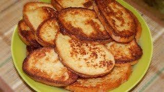 Простые Гренки на завтрак