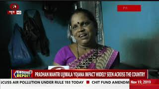 Ground Report: Pradhan Mantri Ujjwala Yojana impact widely seen across the country