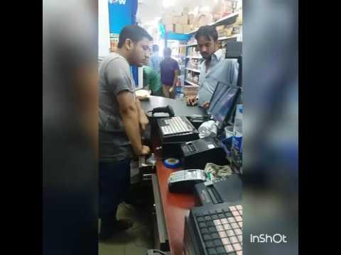 Arab al madina supermarket