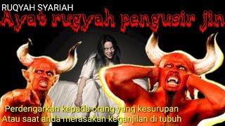 Download Ruqyah pengusir setan untuk orang kesurupan