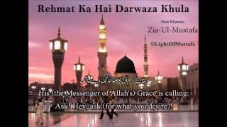 Rehmat Ka Hai Darwaza Khula (with English Translation) - LightOfMustafa