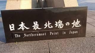 稚内・宗谷岬・利尻礼文サロベツ国立公園