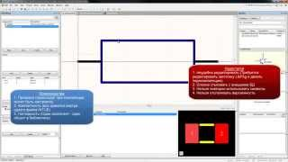 altium Designer. Как сделать интегрированную библиотеку *.IntLib