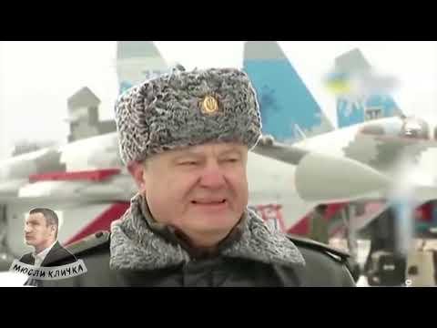 """Новый Клип про Порошенко! """"СУЧАРА ПРАВОСЛАВНАЯ"""" Песня Вальцмана!"""