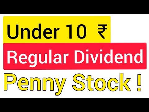 PENNY STOCK | लेकिन ज्यादा लालच मत करना | DIVIDEND STOCK | VALUE INVESTING #wealthfirst