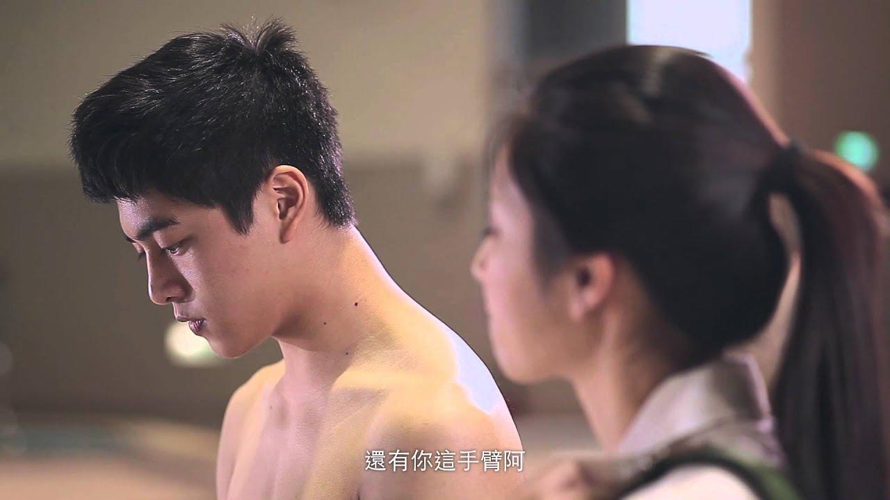 2012文化大傳畢展─『泳者』預告...