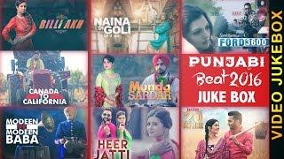 Punjabi Beat 2016  Video Jukebox  New Punjabi Songs 2016  Amar Audio