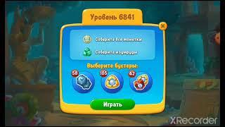 Fishdom 6841