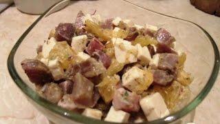 Грейпфрутовый салат с ветчиной  Пошаговый рецепт с фото
