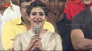 Samantha Cute Speech @ Alludu Seenu Audio Launc...
