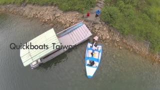 Quickboats Taiwan