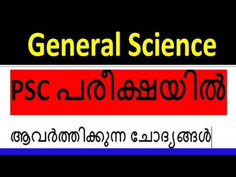 General Science MODEL QUESTIONS LIVE CLASS