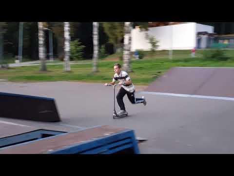 Скейт-парк г.Раменское