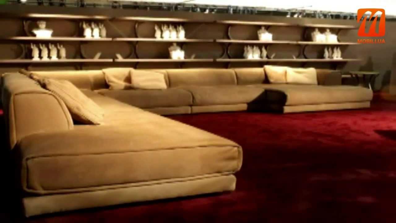 Угловой кожаный диван Киев купить, цена, распродажа, недорого .