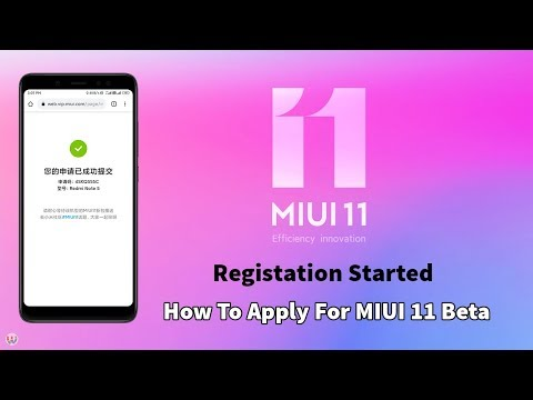 How To Apply For MIU 11 Beta