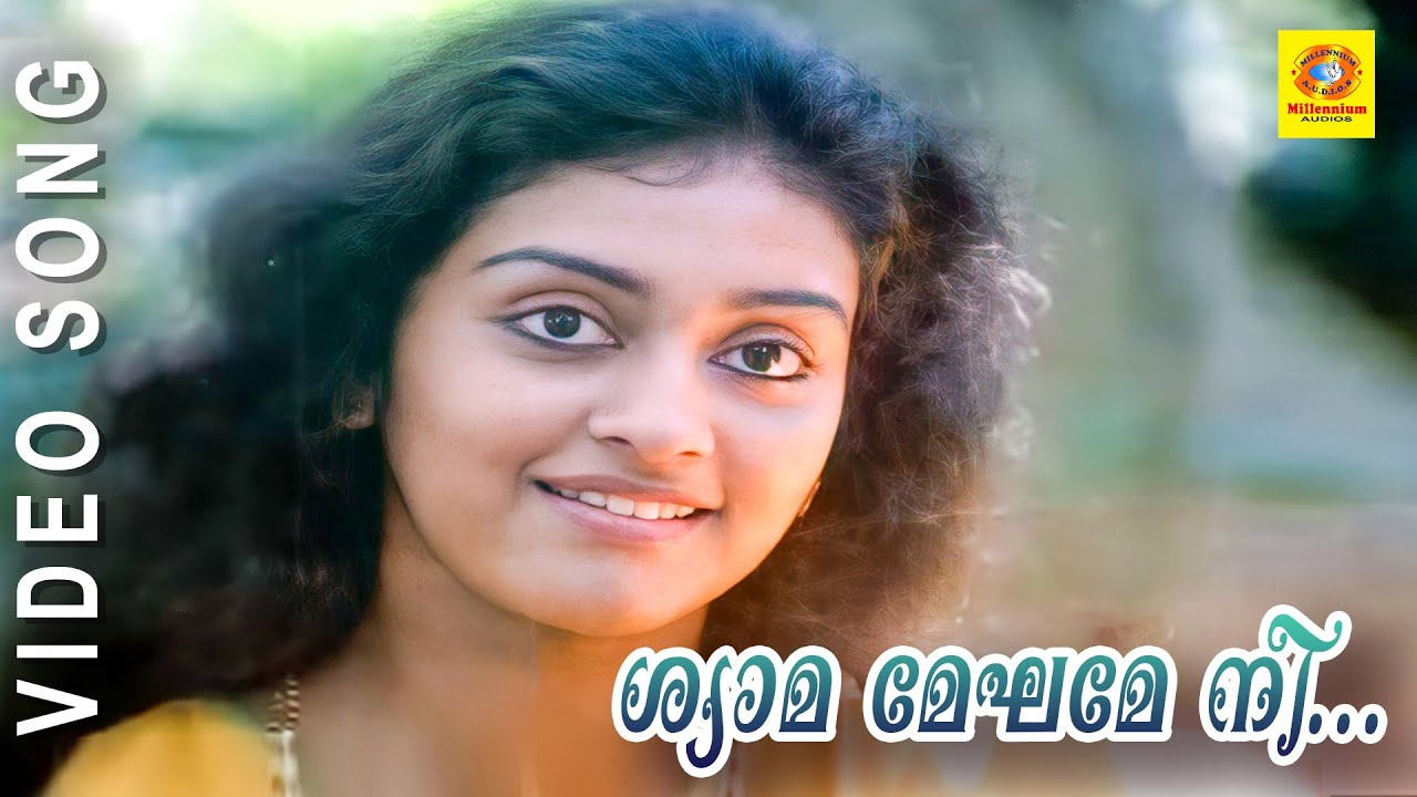 malayalam film nadodikattu mp3 song downloadgolkesgolkes