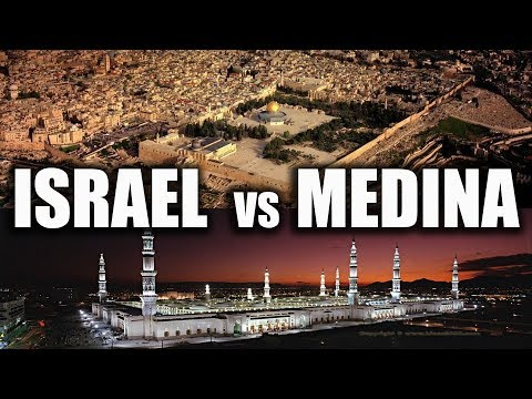 """NEVER SEEN"" for 2600 years in ARAB world 