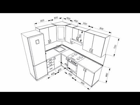 Кухня, шкаф купе, замер по готовому проекту. Часть 1.