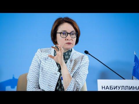 Банковский форум в Сочи 2019 - Вторая сессия