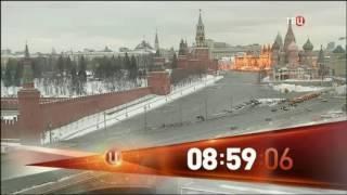 ТВЦ во время профилактики (18.01.2017)