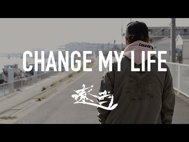 ??-CHANGE MY LIFE/short edition?Lyric Video?