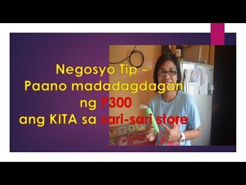 Introduction à la langue tagalog (filipino) - avec sous-titres français et tagalog from YouTube · Duration:  7 minutes 31 seconds