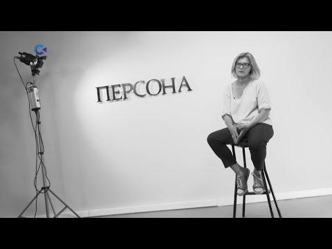 Наталья Вильк   «Персона» 07.07.2021