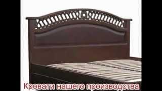 Купить кровать в Днепропетровске(Днепропетровск -- купить кровать http://krovati.pp.ua/o-krovatjah/mebel-v-dnepropetrovske.html В нашем интернет-магазине можно купит..., 2012-05-15T12:47:02.000Z)