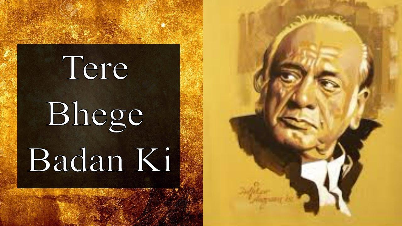Treasures Vol 1 (Mehdi Hassan) | Tere Bhege Badan Ki