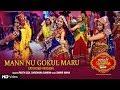Mann Nu Gokul Maru Garbo Extended | Gujarati Wedding in Goa | Parth Oza | Darshana Gandhi