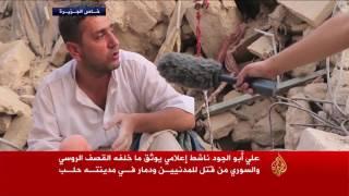 علي أبو الجود يوثق مقتل أفراد عائلته